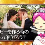 結婚式 余興 ムービー