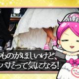 結婚式 プロフィールムービー 超格安 安い 値段