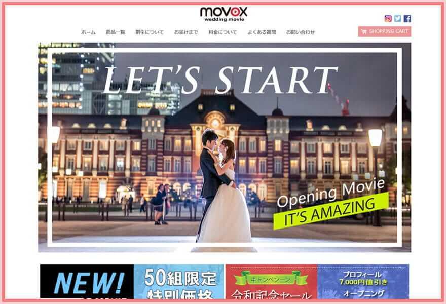 MOVOXTOP画像