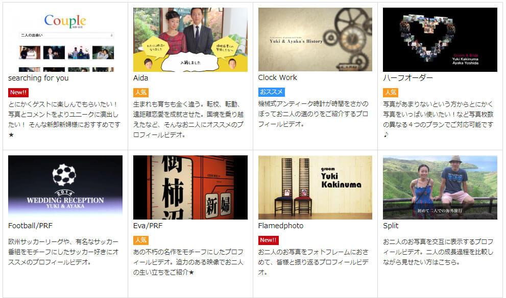 スタジオロビタ プロフィールムービー 評判